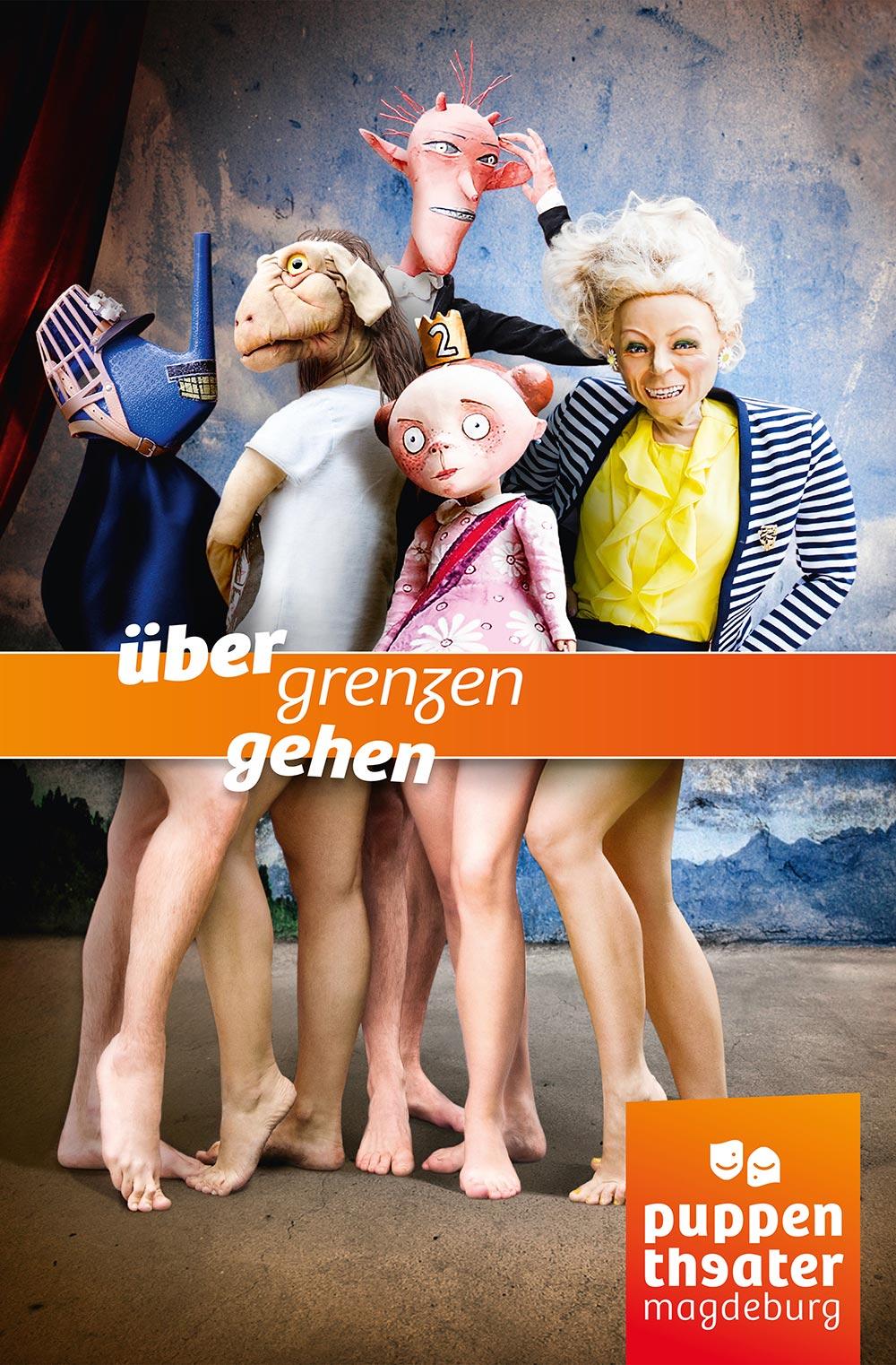 Puppentheater Magdeburg Ensemble 2016)17 (Jesko Döring)